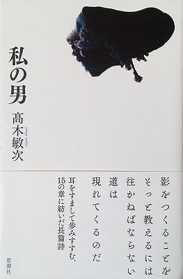f:id:bookface:20170907214435j:plain