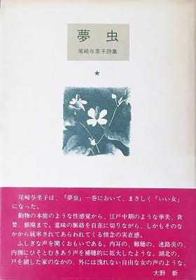 f:id:bookface:20170908002950j:plain