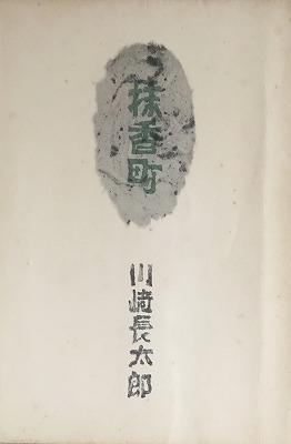 f:id:bookface:20170908223517j:plain