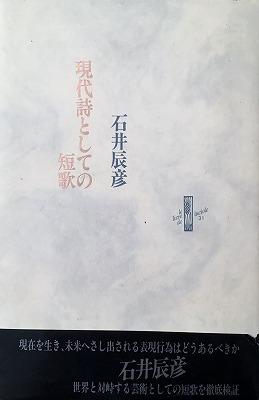 f:id:bookface:20170909080310j:plain