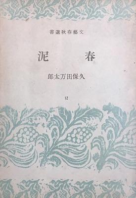 f:id:bookface:20170910055106j:plain