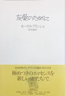 f:id:bookface:20170910062032j:plain
