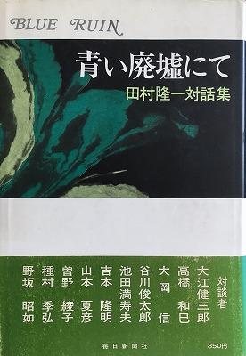 f:id:bookface:20170910113507j:plain