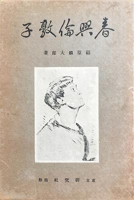 f:id:bookface:20170910114213j:plain