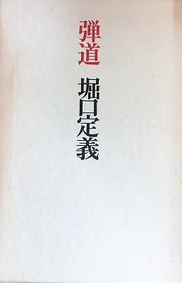 f:id:bookface:20170912202655j:plain