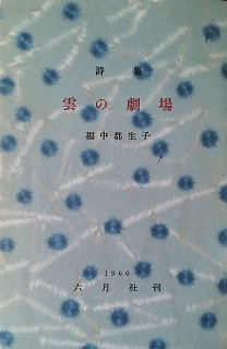 f:id:bookface:20170913182429j:plain