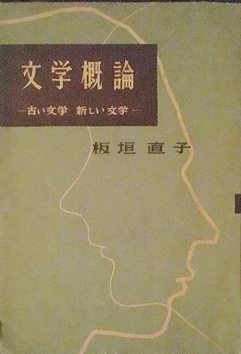 f:id:bookface:20170913183105j:plain