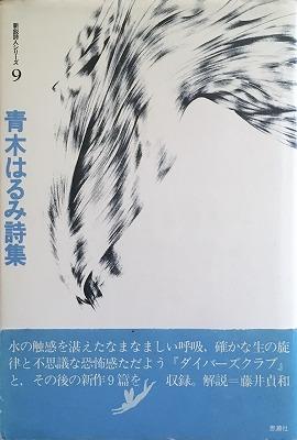 f:id:bookface:20170915210251j:plain