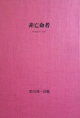 f:id:bookface:20170915213830j:plain