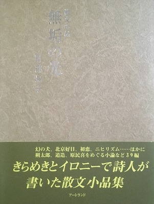 f:id:bookface:20170915214351j:plain