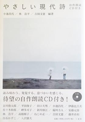 f:id:bookface:20170916043421j:plain