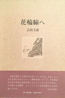 f:id:bookface:20170916050727j:plain