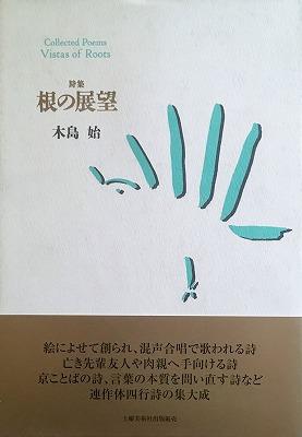 f:id:bookface:20170916054839j:plain