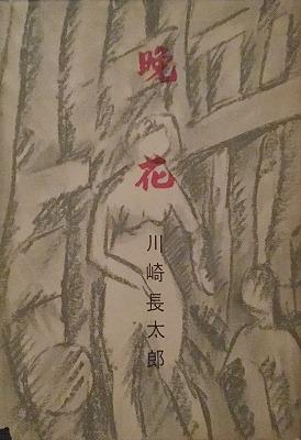 f:id:bookface:20170917082514j:plain