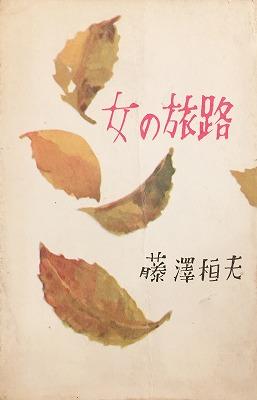 f:id:bookface:20170917193452j:plain
