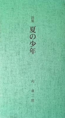 f:id:bookface:20170920194028j:plain