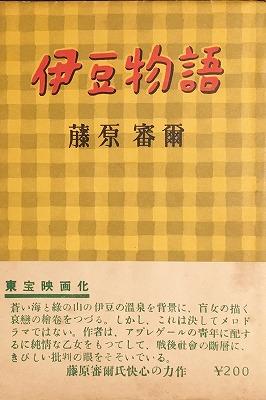f:id:bookface:20170920195054j:plain
