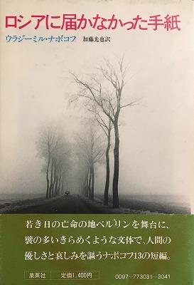 f:id:bookface:20170920195826j:plain