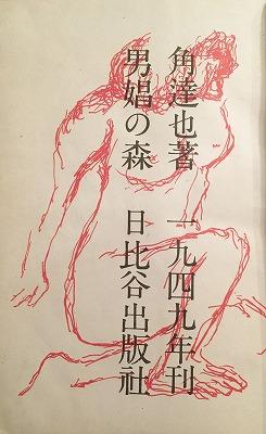 f:id:bookface:20170920203233j:plain