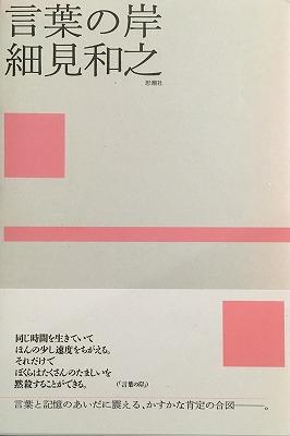f:id:bookface:20170925211244j:plain