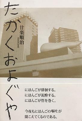 f:id:bookface:20170925213059j:plain