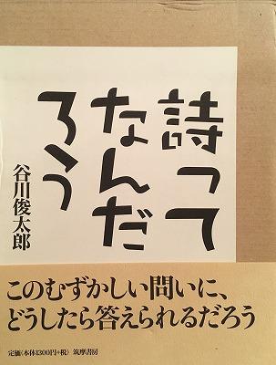 f:id:bookface:20170925214235j:plain