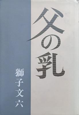 f:id:bookface:20170927004251j:plain