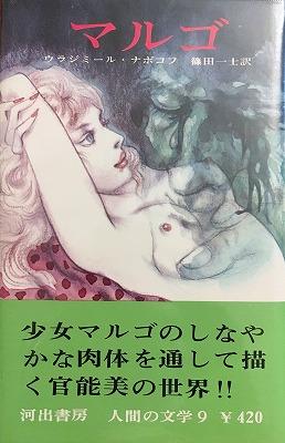 f:id:bookface:20170927005129j:plain