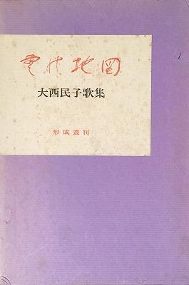 f:id:bookface:20170927214318j:plain