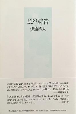 f:id:bookface:20170927221812j:plain