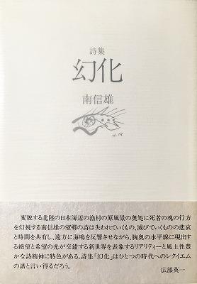 f:id:bookface:20170928180433j:plain
