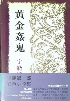 f:id:bookface:20170929022122j:plain