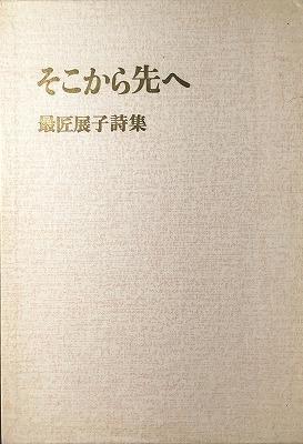 f:id:bookface:20170929222833j:plain