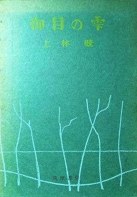 f:id:bookface:20170930203206j:plain