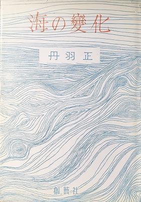 f:id:bookface:20171001180334j:plain