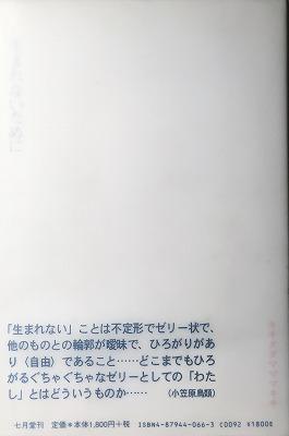 f:id:bookface:20171003201806j:plain