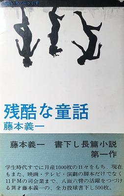 f:id:bookface:20171004223437j:plain
