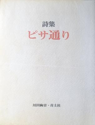 f:id:bookface:20171006074204j:plain