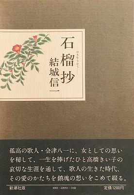 f:id:bookface:20171010210141j:plain