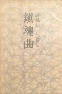 f:id:bookface:20171010214317j:plain
