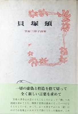 f:id:bookface:20171010223832j:plain