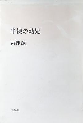 f:id:bookface:20171010225150j:plain
