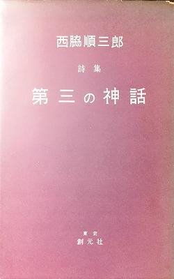 f:id:bookface:20171010225716j:plain