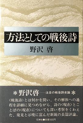 f:id:bookface:20171010231136j:plain
