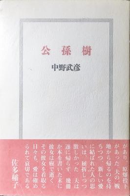f:id:bookface:20171012223305j:plain