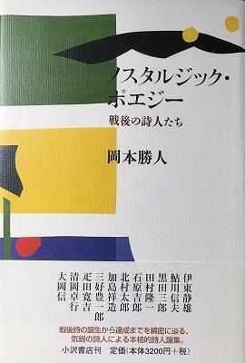 f:id:bookface:20171017221719j:plain