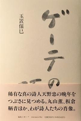 f:id:bookface:20171020221651j:plain