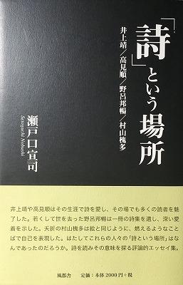 f:id:bookface:20171030221237j:plain