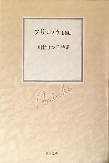 f:id:bookface:20171125221026j:plain