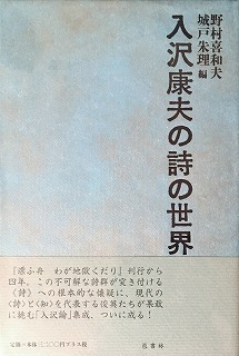 f:id:bookface:20171125234627j:plain